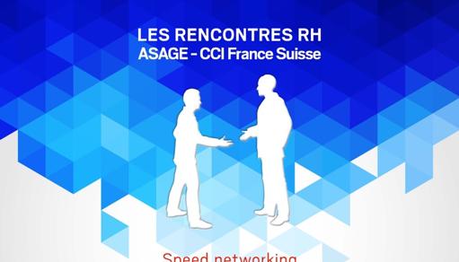 L'évènement ASAGE – CCI Franco-Suisse réussi,