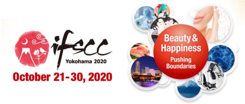 TSTLab participe à l'IFSCC 2020 [FR][EN]